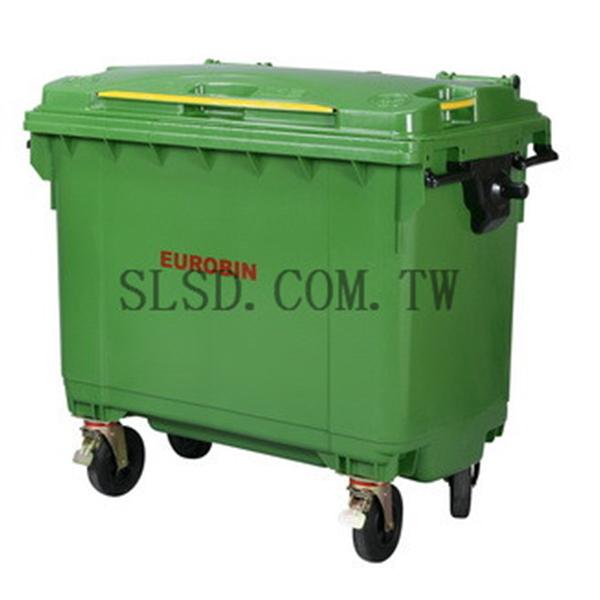 E660垃圾子車(英