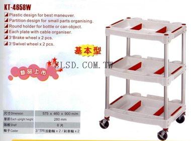 KT-4658W標準