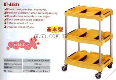 KT-4658Y標準