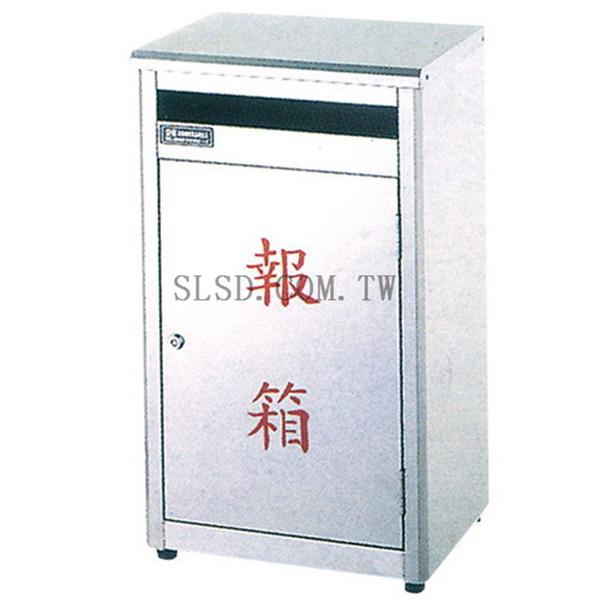 PD050不銹鋼報箱