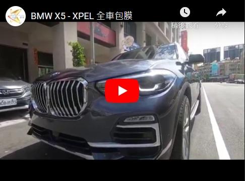 BMW X5 - X