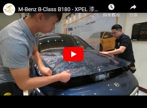 M-Benz B-C
