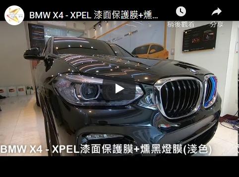 BMW X4 - X