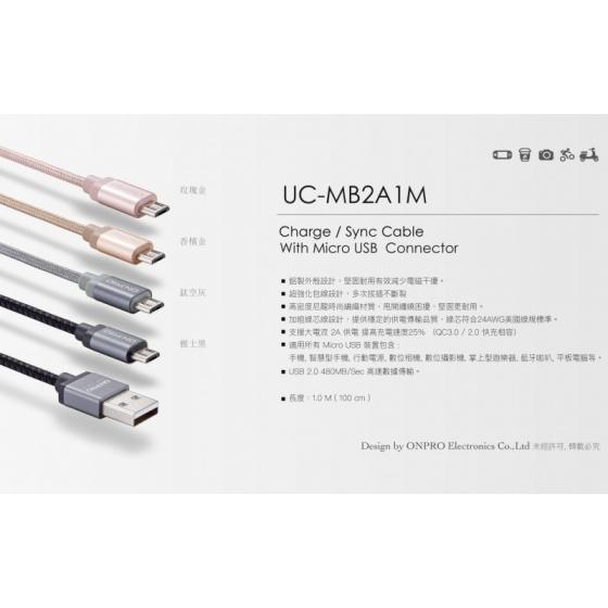 ONPRO Micro 充電線