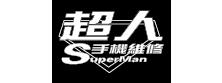 超人手機維修-手機維修,彰化手機維修