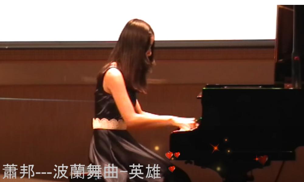2014年演奏者原美