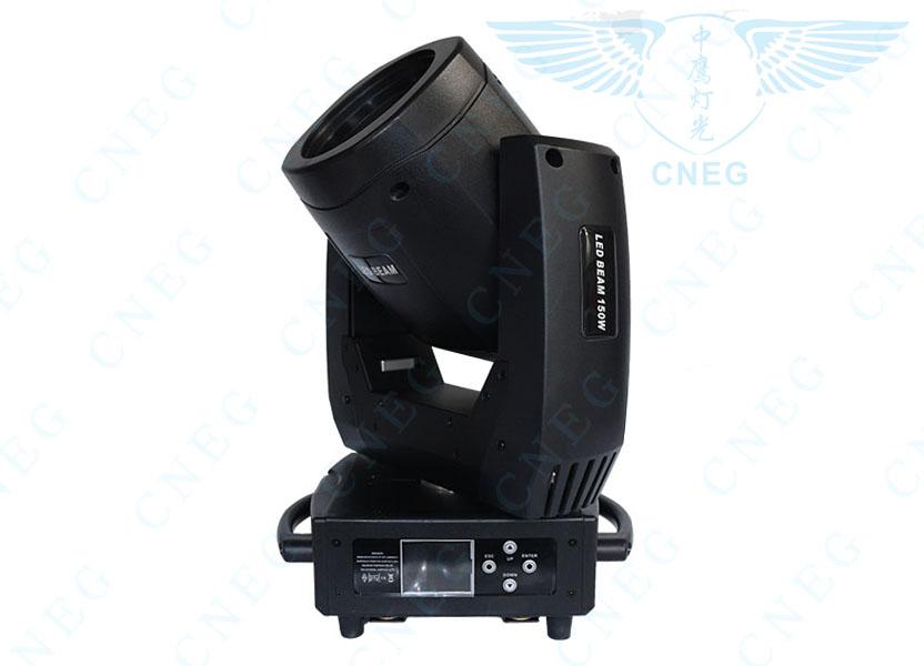 CNEG-150W光