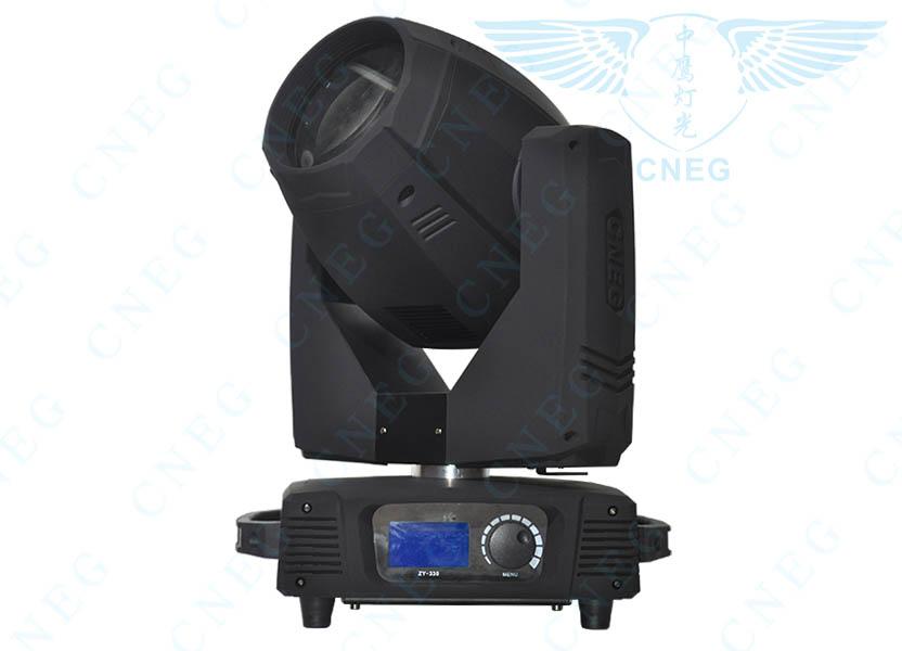 CNEG-330W光