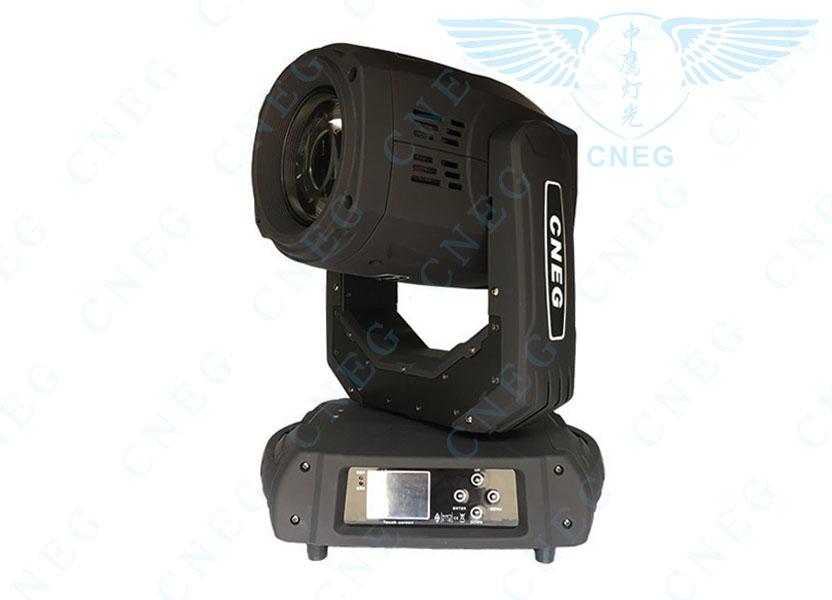 CNEG-350W