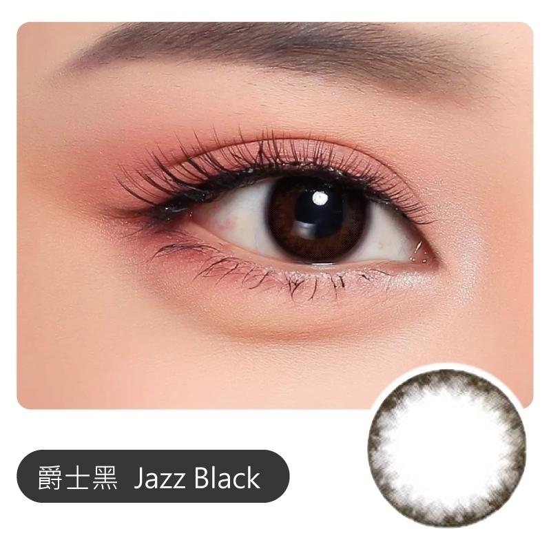 爵士黑 Jazz Black
