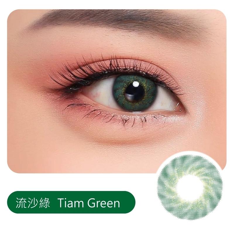 流沙綠 Tiam G