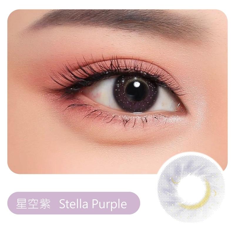 星空紫 Stella