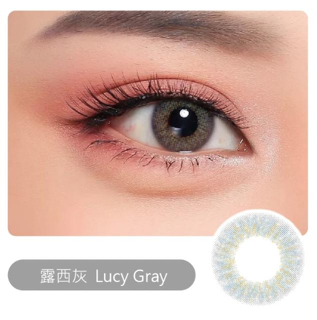 露西灰 Lucy