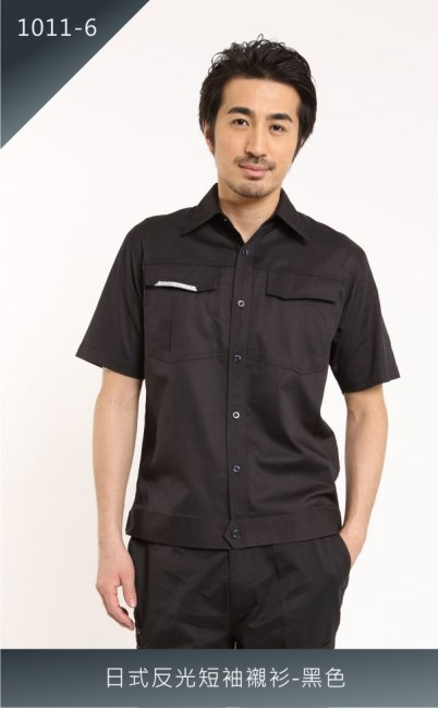 日式工作服1011-