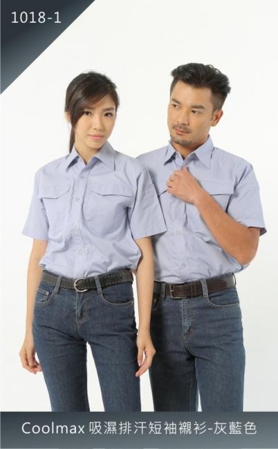 日式工作服1018-