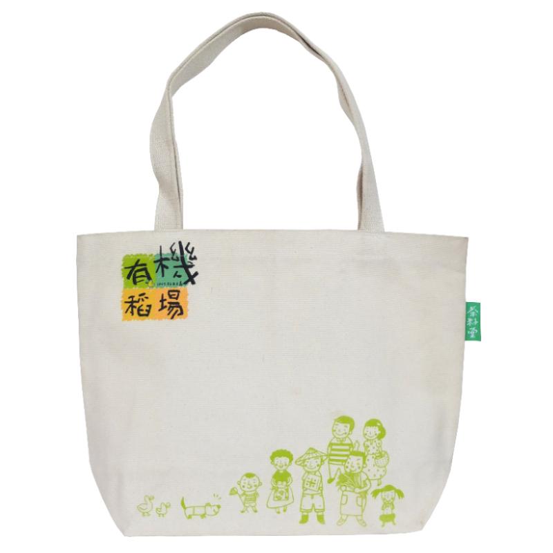 T型袋 37 × 2
