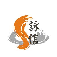 詠信石藝品企業社-台南骨灰罈/骨灰罐批發