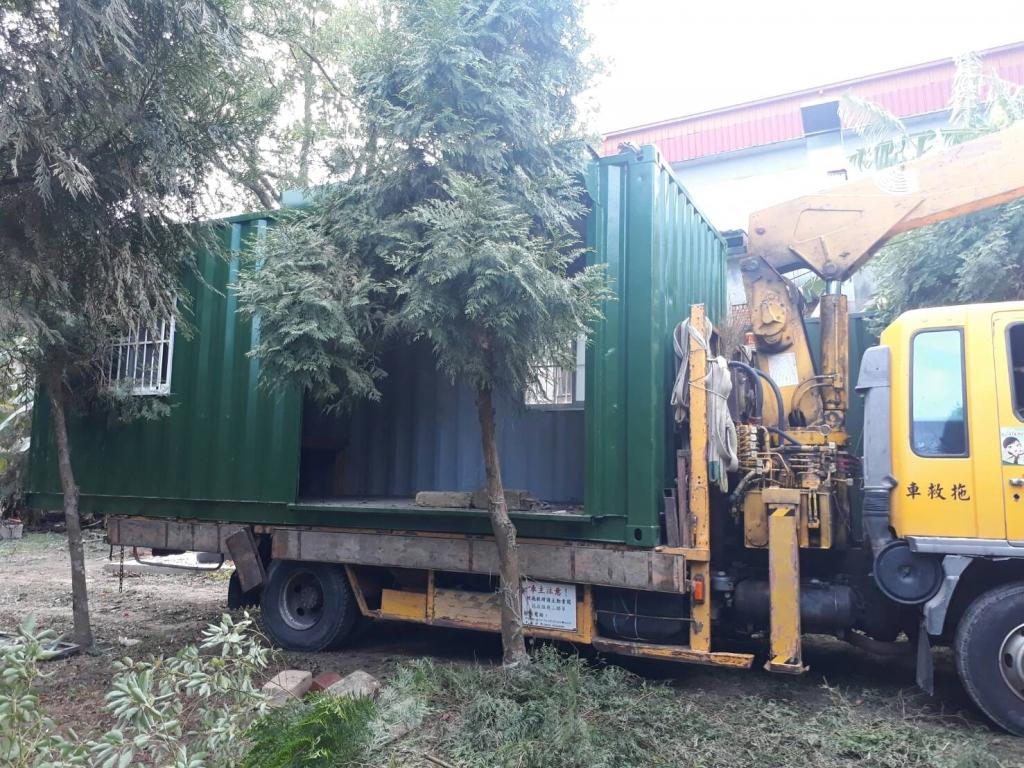 莊園搬遷工程