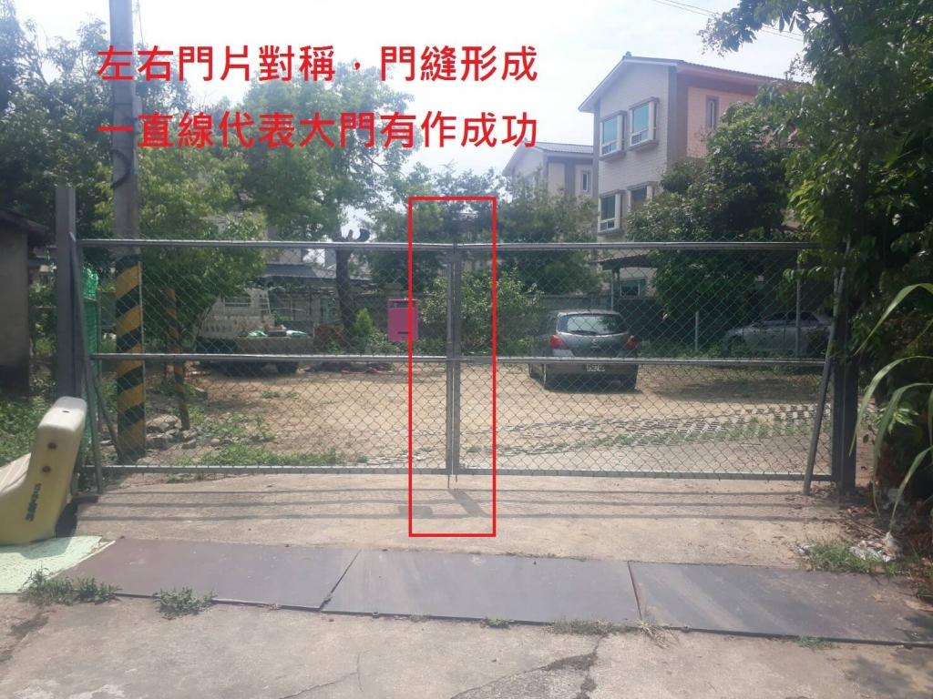 菱形網施作工程