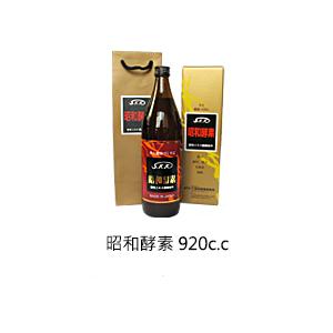 昭和酵素920 CC