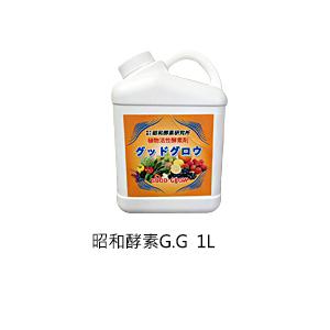昭和酵素G.G 1L