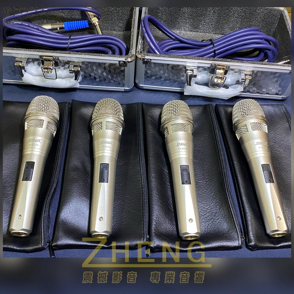 D-8230 台灣製造 專業級有線麥克風 升級超大動圈式音頭 多合金手提箱