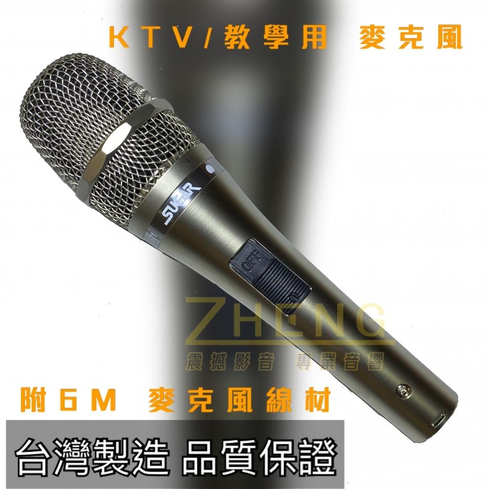 DM-571 台灣