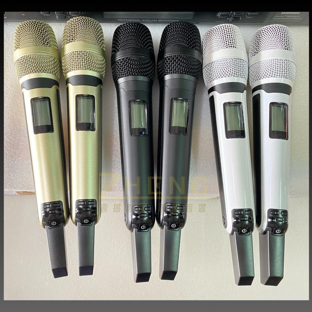 ZHENG SKM9000 II 無線麥克風  高級動圈式音頭